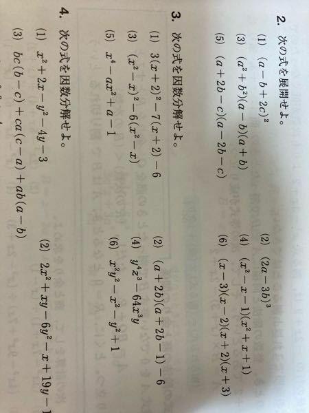 3(4,5,6)紙に書いてくれると嬉しいです。
