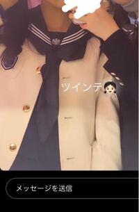 このセーラー服が制服の高校どこか分かりますか? 可愛いなと思って気になっています。 東京都の高校だとおもいます!