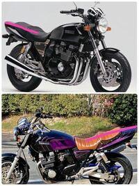 バイクのシートについて バイク初心者です。詳しい方にお聞きします。 上のXJRはシートとテールがほぼ平らなのに対して 下のXJRは坂があるんですが、平らにするにはバイク屋になんて頼めばいいでしょうか? アンコ抜きとかハイシート?ローダウンとか色々あってあまりよく分からないので助けてほしいです!!