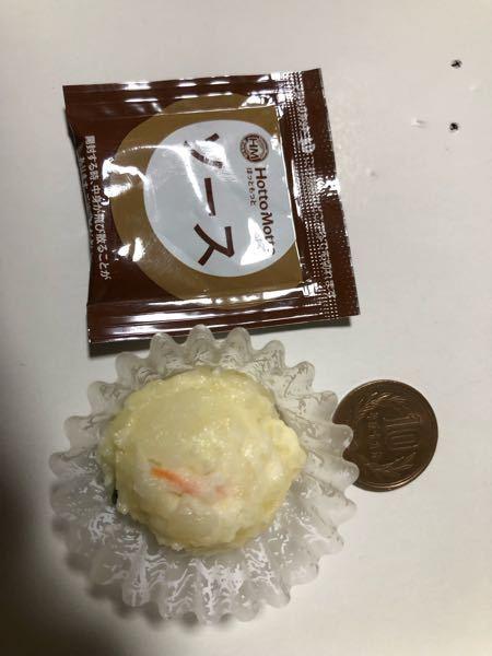 この量のポテトサラダに このソースは多過ぎませんか? 10円玉は比較の為です。