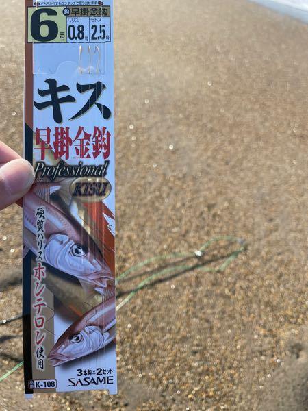 釣りの仕掛けについて質問です この仕掛けはどうやって使うのでしょうか 錘をつける位置が無く、針が3本のみで 飛ばせそうに無いのですが。