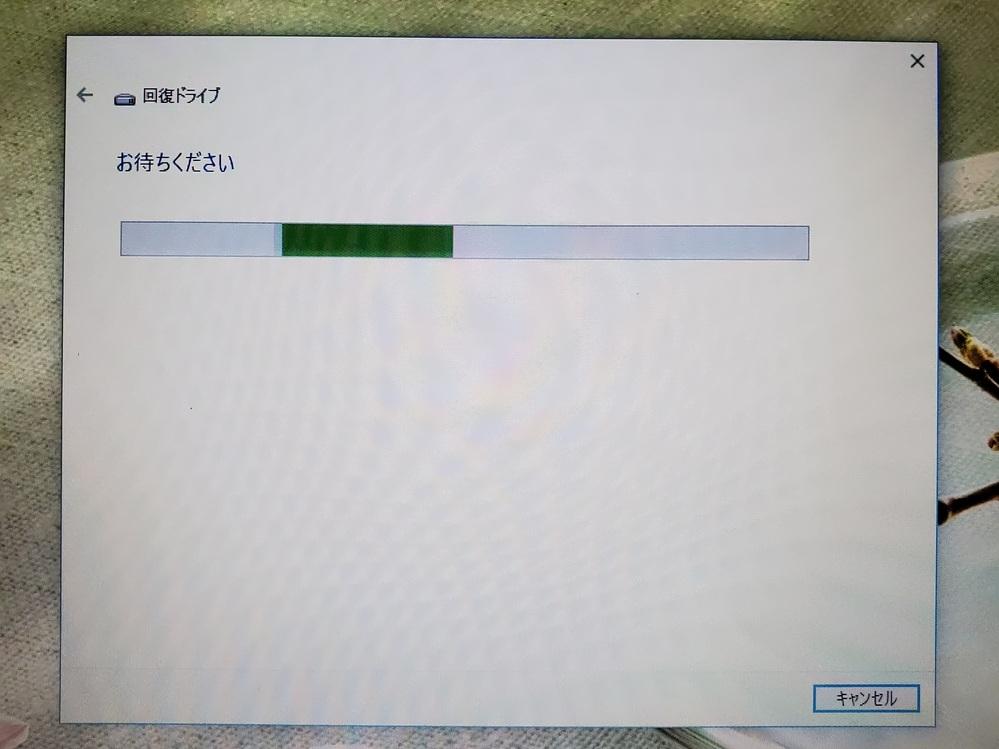 Windows10 の回復ドライブを作りたいのですが、途中の「お待ちください」から先に進むことができません。 添付画像の画面になってから現在3時間経過しています。 一旦キャンセルして再起動を試みたりしているのですが、必ずこの画面で止まってしまいます。 回復ドライブ以外の画面は立ち上げておらず、使用する32GBのUSB以外は何も挿していません。 何か対策はありますでしょうか? PCは NEC LAVIE NS350/D です。 過去にHDDが故障しSSD換装をしました。 現在の故障はありません。