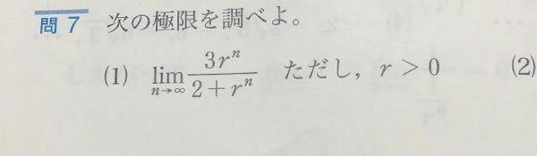 これの答えを教えてください。