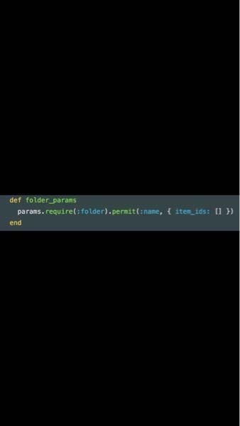 Railsに詳しい方、分からないことがあります。 このitem_idsの書き方がよく分からないのですが、 item_idsのバリューはハッシュ型のキーとバリューという意味でしょうか? item_...