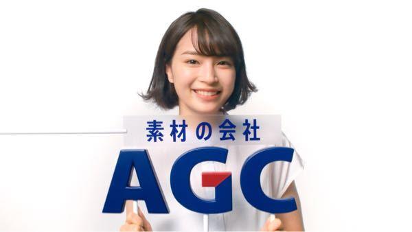 AGCのCM、最近までずっとのんさんだと思って勘違いしてたんですけど、広瀬すずさんとのんさんって結構似てません?