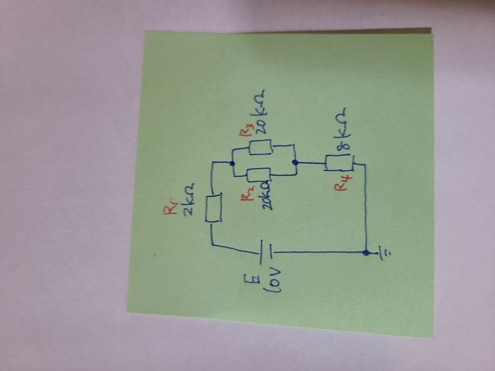 R1とR3にかかる電圧はどうなりますか?