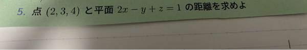 数学の内積の問題です。 式と答えを教えて下さい。お願いします!