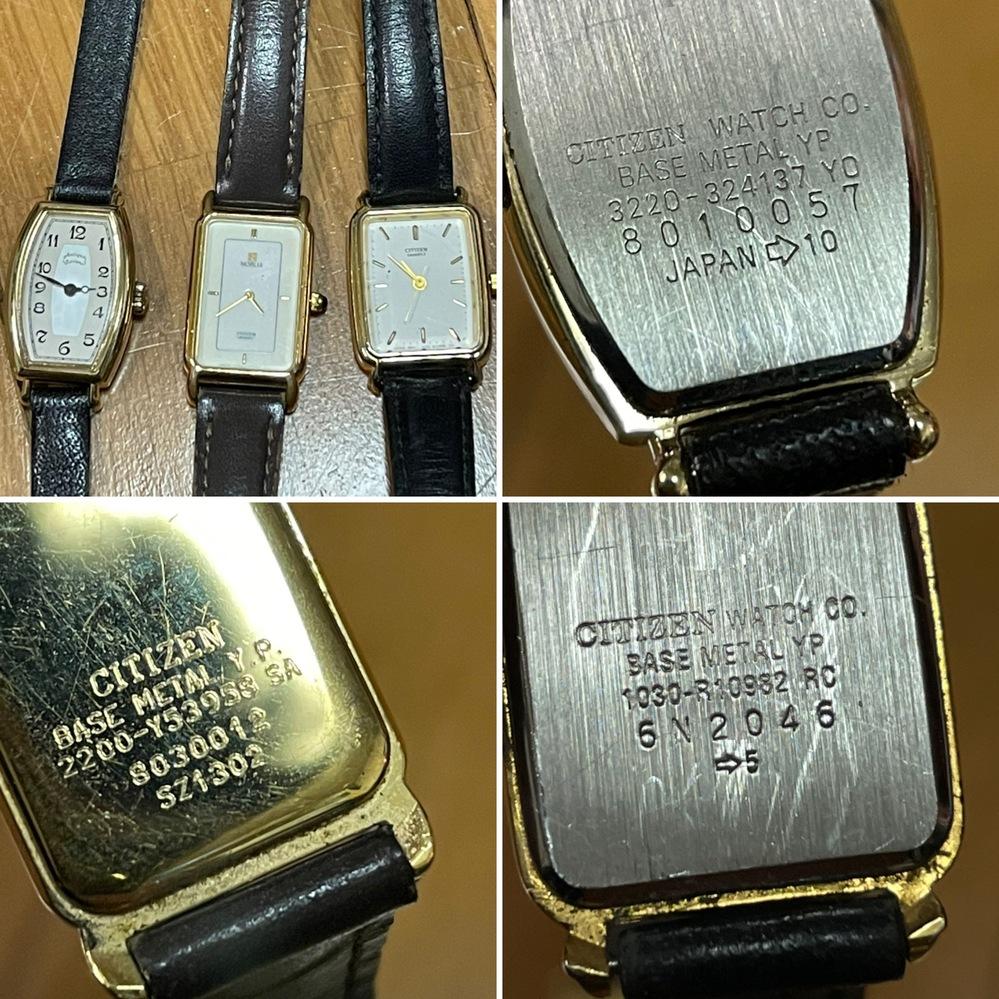 この時計シチズンなんですが調べてもでてきません。正規品なのでしょうか?よろしくお願いします。