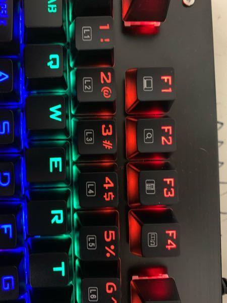 """このキーボードのL1とかL2ってどんな意味ですか? シフト押して2を押しても""""しか打てません。 @がうてません。"""