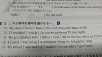 1〜5英語答え教えて欲しいです わかりません…。