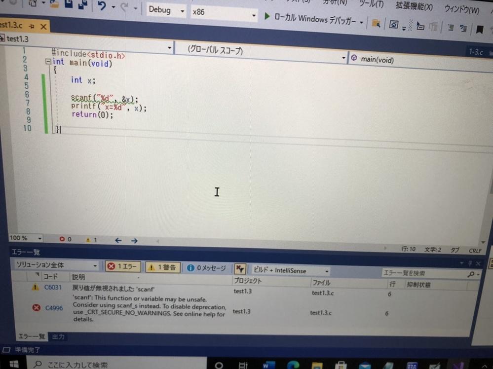 昨日C言語始めました。 scanf関数を使ってxに数値入力して表示したいのですが、戻り値が無視されましたとエラーが出てします。原因わかる方教えてくださいm(__)m visual studioでやってます。