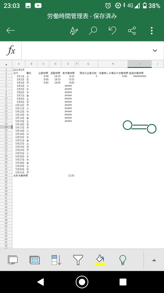 Excelで管理表を完成させたいです。 仕事で使用する、勤務時間管理表をExcelで作っているのですが、上手くいかないので教えて頂きたいです。 ①実労働時間の項目ですが、 E3=D3-C3-TIME(1,0,0) という式を入れています。右側の出勤時間を入れないと######となってしまうのを、#を表示させなくすることはできますでしょうか。 ②現在の出勤日数(G列) の欄は空白以外のセ...