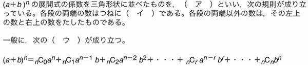 数学を早急に教えて下さい。
