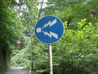 この標識見てクラクション鳴らす人っていますか?