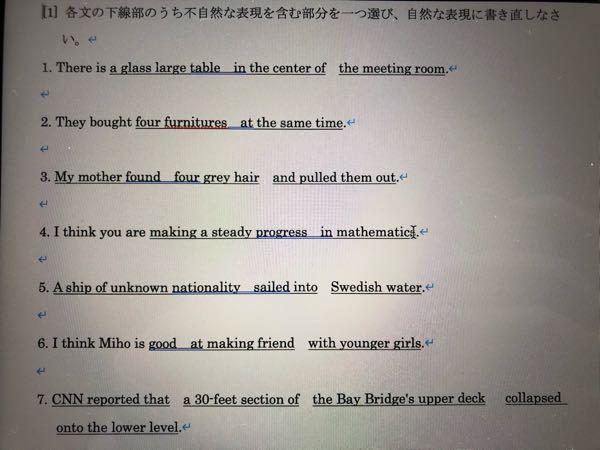 英語です。この部分だけ分かりません。 回答、できれば解説お願いします。