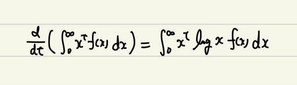 この等式が成り立つみたいなんですがどう計算すればいいかわかりません 教えていただきたいです。