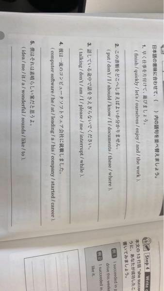 この写真の英語の問題が分からないので解いていただける方居ませんか!よろしくお願いします!