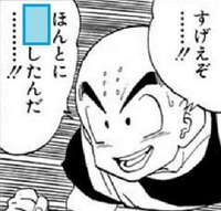 【アニメ大喜利】  ㅤㅤ  本当に何をした? 空欄をうめてセリフを完成させてください
