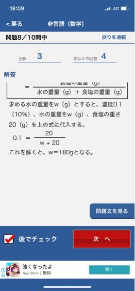 下2行目の筆算のやり方教えて下さい。 よろしくお願いします。