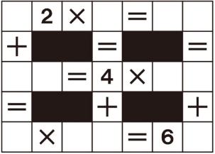 """マスに入る0~9の数字を教えてください m(_ _""""m)"""