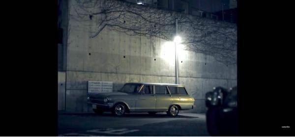 この車の車種わかる方いますか? シボレーのノバですか? https://youtu.be/fZGdXkhW0mg