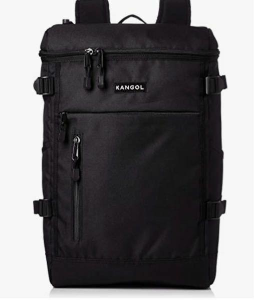 このリュックとMaison de FLEURのトートバッグで学校に行くのは変でしょうか?