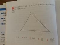 答えは3番なのですが、回答では途中の計算式が省かれています。途中式も含め解き方を教えてください
