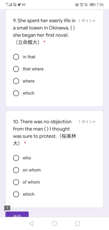 答え教えて下さい〜