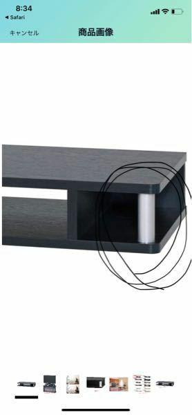 この板と板をつなぐ金具の部分をなんといいますか? なんと調べれば購入できるのでしょうか?
