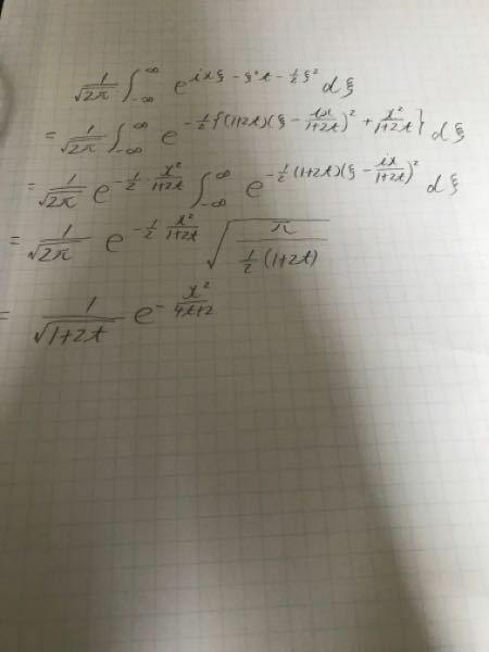 積分、複素積分の問題です。 答えが合っているのか不安なので、どなたかわかるかた解答していただけませんか?
