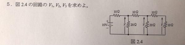 この問題を解ける方いましたら教えて欲しいです。よろしくお願いします。