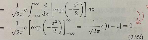 この式変形について何をしてるか数学に弱い人にもわかりやすく教えて欲しいです。