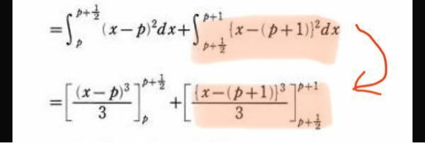この式変形どうなってますか?