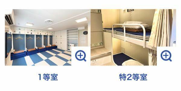 東海汽船3代目さるびあ丸について。 特2等室は1等室よりもプライバシーが保てる(カーテン付き)のになぜ1等室の方が料金が高いのですか?