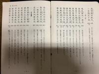 0回答 漢詩?漢語?の本について詳しい方教えて下さい。    書道の作品作りの参考にしていた本のタイトルがわかりません。 漢詩?漢語?の本について詳しい方教えて下さい。    書道の作品作りの参考にしていた本のタイトルがわかりません。 見せていただいた本なので写メはあるのですが、もうお借りする事が出来ず図書館などで探そうとと思うのですが。。。    知っている方がいましたら教え...
