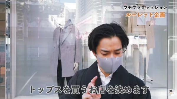 この方が付けている、マスクの鼻の部分を押さえる器具みたいな物の名前が分かる方いますか? 調べても出て来なかったので、、、 ちなみに、写真の方はYouTubeに動画投稿されている宮永えいとさんです。