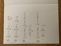 多項式の計算の答えの書き方について質問です。 ①と③の答えの書き方でもいいのでしょうか。 解答では、②と④で書かれていました。 (途中式は省略してあります)