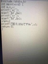 c言語初心者です。 画像のプログラムを、一度に引き算と掛け算と割り算を計算したプログラムにしたいのですが、どうすれば良いのでしょうか。 回答よろしくお願い致します。