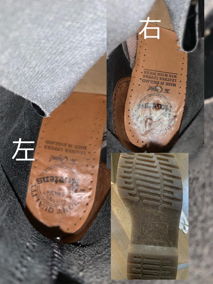 先日ドクターマーチンのイングランド製10ホールブーツを購入しました。 現行のドクターマーチンジャパンのTバーと8ホールは持っているのですが、仕様が違うため質問します。 ブーツの中敷きの文字が左右で違うのと、ソールの透明度が低く、格子が見えません(汚れてるだけかな?) わかる方、教えて欲しいです。 これは本物でしょうか?
