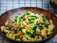 この豆腐料理は何と言いますか?