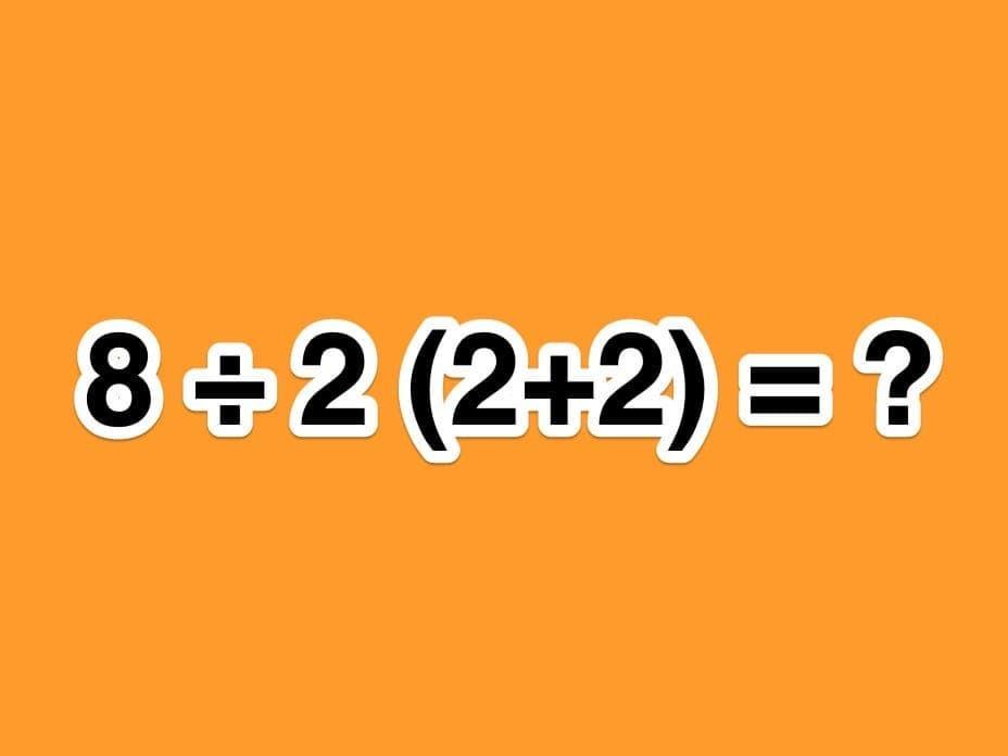画像の計算の答えは何ですか? 回答になってない冷やかしのコメントはご遠慮ください。