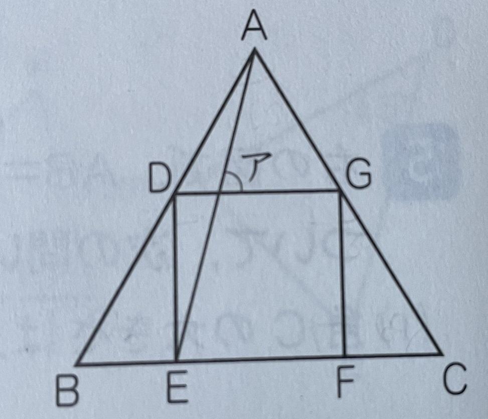 小5算数の角度の問題が分かりません。 次のような問題があります。 「下の図で、三角形ABCは正三角形、四角形DEFGは正方形です。このとき、角アの大きさを求めなさい」 という問題ですが、解答...
