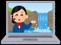 ことしはオンライン旅行が流行りますか? https://www.jtb.co.jp/kaigai_guide/report/inc/special/2020/09/400_650176_1597897502.html