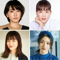 新垣結衣さん、石原さとみさん、長澤まさみさん、綾瀬はるかさんが4人同時共演することはほぼあり得ないですか?可能性はありますかね? 例えば4姉妹役とか。