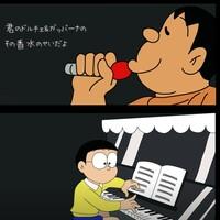 ( ^0^)θ~♪ 大喜利 ヽ(゜∇゜ヽ)♪  カラオケで歌ってみました⑨ 『香水』 瑛人