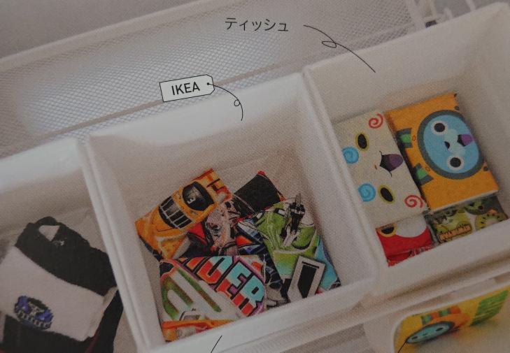 収納に詳しい方。 IKEAに小さめのSKUBBってありますか? 四角い形のボックスだと30cmくらいのでっかいやつしかわからないのですが、ティッシュを入れるくらいの小さいスクッブはありますか? 写真はスクッブらしいのですが、見つかりません。