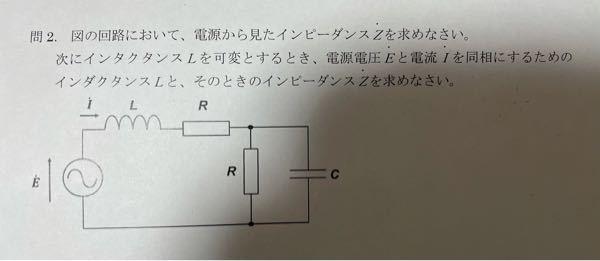 この問題の解き方と答えを教えてください。 お願いします。