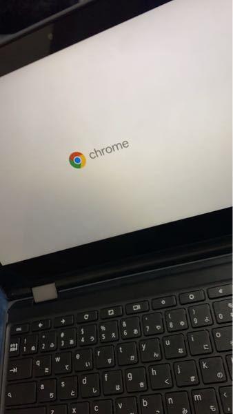 Chromebookがこの画面から変わらないのですが、故障でしょうか?? ( ;ᯅ; ) 学校...