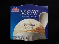 ▲バニラアイスクリームはモウとスーパーカップ、、どっち派ですか!?(;^ω^)