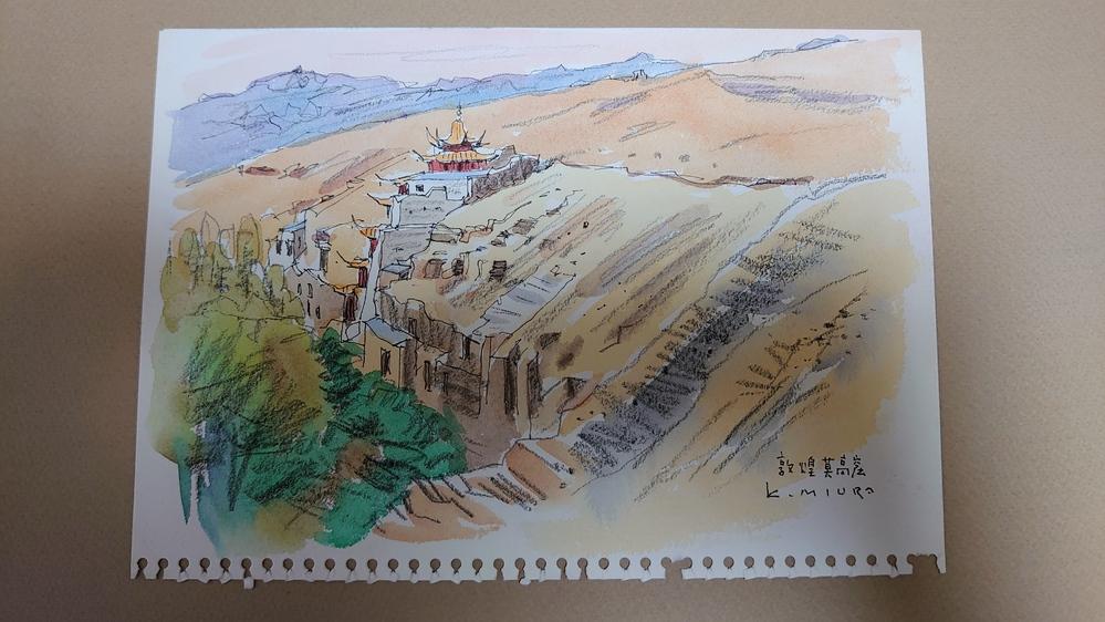 K.MIURAとサインの入った絵画(水彩画?)を家で見つけました。 有名な方の絵なのでしょうか。また価値のあるものなのでしょうか。 サインの他には郭煌莫高窟(?)と書いてあります。 よろしくお願いいたします。